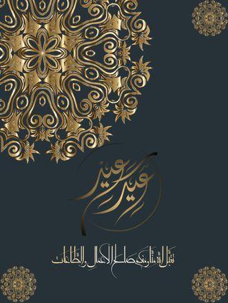 Обои на телефон пророк, мухаммед, каран, мусульманские, макка, исламские, ислам, арабские, prophet muhammad, essam