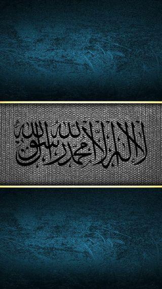 Обои на телефон мусульманские, тема, пророк, приятные, исламские, галактика, бог, аллах, hd, galaxy