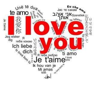 Обои на телефон написано, цитата, сердце, рисунки, прекрасные, милые, любовь, друзья, love, i luv u all language