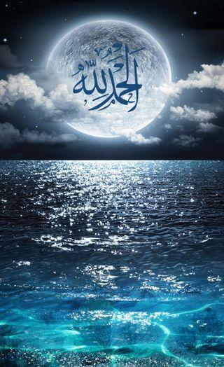 Обои на телефон тема, приятные, мусульманские, луна, исламские, бог, арабские, аллах, hd