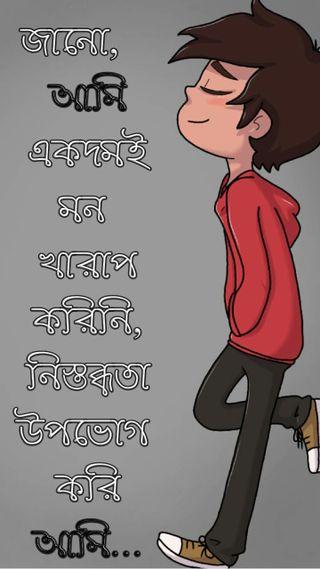 Обои на телефон благодарение, мяч, лучник, дракон, бангладеш, бангла, one, munaeem, man, dragon, bengali, bangladeshi