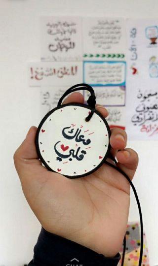 Обои на телефон часы, навсегда, ты, сердце, рука, мой, любовь, красые, with you my heart, love, amr diab
