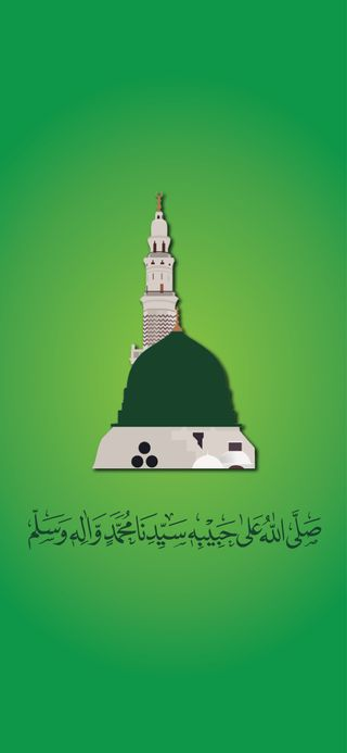 Обои на телефон пророк, мечеть, исламские, ислам, prophet mohammad pbuh, madinah, durood, blessings