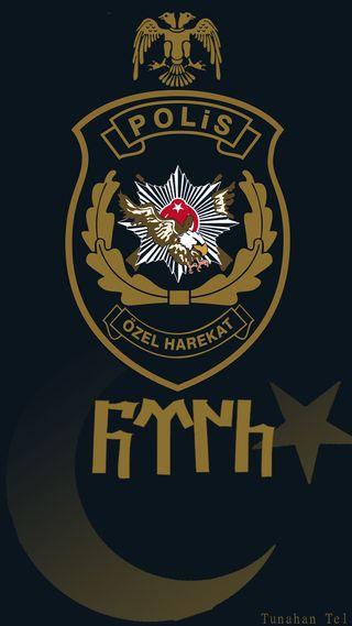 Обои на телефон юнайтед, ататюрк, турецкие, военные, tel, poh, man, joh, fyrh, asker