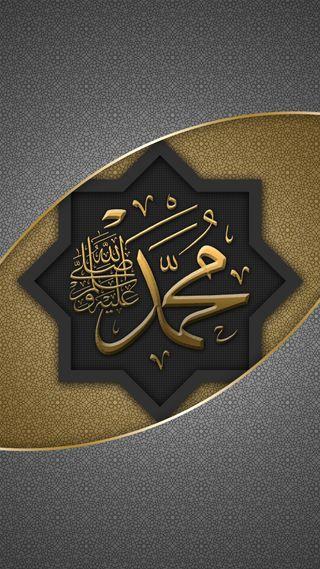 Обои на телефон рамадан, пророк, мухаммед, мусульманские, ислам, арабские, the prophet muhammad, mohammed, 2017