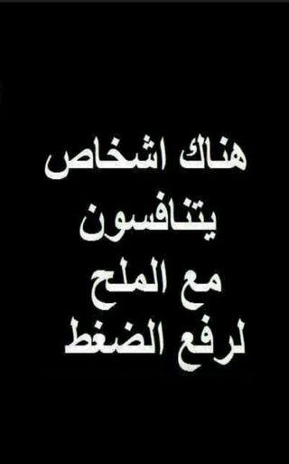 Обои на телефон вдохновение, я, цитата, поцелуй, любовь, забавные, арабские, salt, love