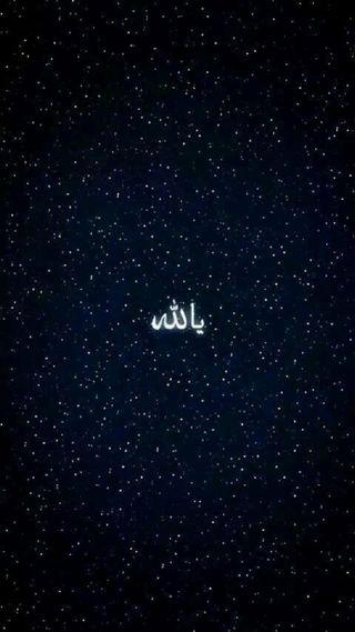 Обои на телефон экран, текст, исламские, аллах, led