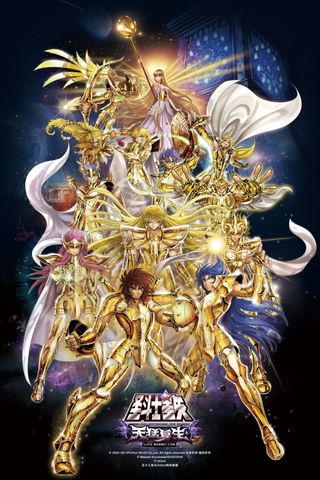 Обои на телефон святой, зодиак, золотые, душа, zodiaco, soul of gold, seiya, santos de oro, pegaso, oro, caballero