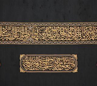 Обои на телефон обложка, мечеть, макка, кааба, mekke