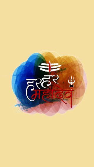 Обои на телефон ом, махакал, махадев, индийские, бог, shivay, shivaay, jai mahakal, indian god, har har har mahadev, 2019